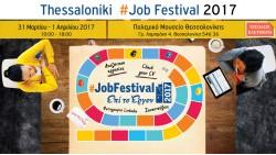 JobFestival