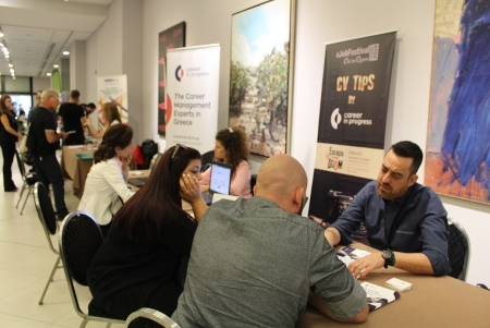 athens jobfest 2019 photo7